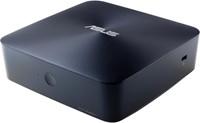 ASUS VivoMini VM65-G077Z 2.5GHz i5-7200U 2.3L  maat pc Grijs-3