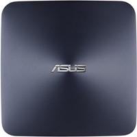 ASUS VivoMini VM65-G077Z 2.5GHz i5-7200U 2.3L  maat pc Grijs-2