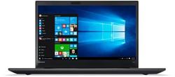 """Lenovo ThinkPad T570 2.7GHz i7-7500U 15.6"""" 1920 x 1080Pixels Zwart"""