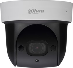 Dahua Europe Lite SD29204T-GN IP security camera Dome Zwart, Wit