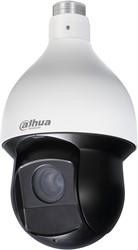 Dahua Europe Pro SD59225U-HNI IP security camera Binnen & buiten Dome Zwart, Wit